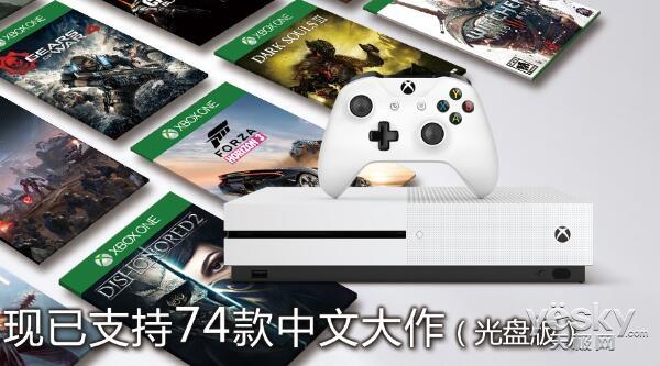 微软下代Xbox主机代号确定 但2年内不会发布
