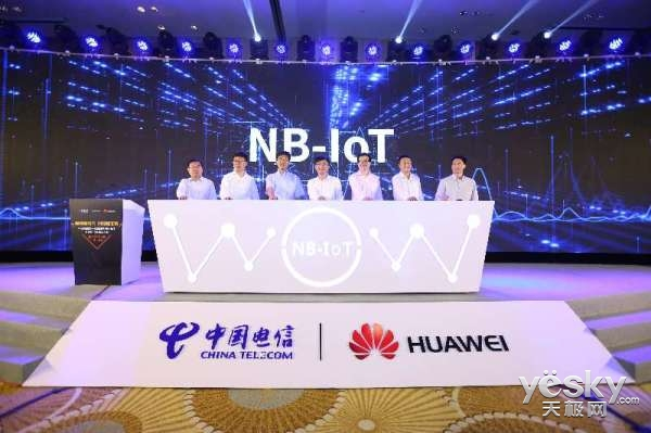 中国电信新一代物联网NB-IoT在京正式商用