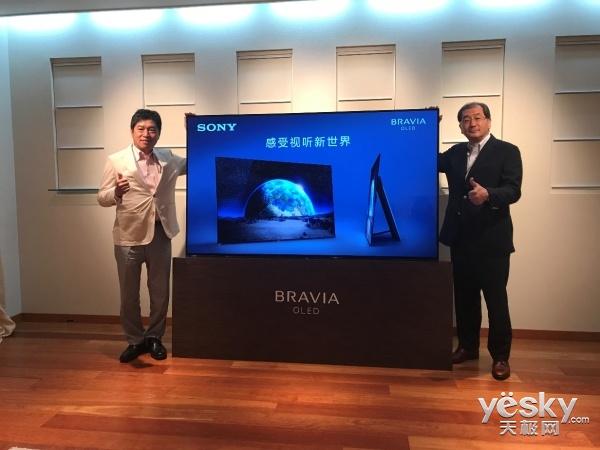 行业巅峰之作 索尼A1引领大尺寸高端消费市场