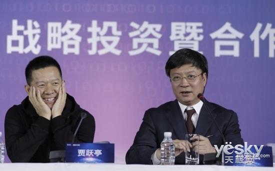 孙宏斌股东大会放言:乐视的资金不是问题