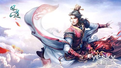 《问道》暑期大作战 和薛之谦保卫世界和平