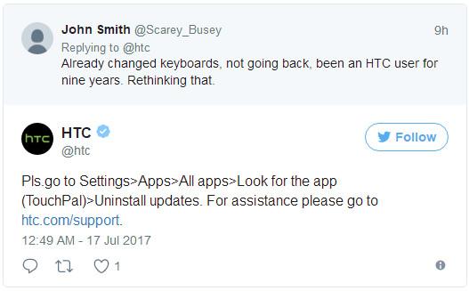 """""""肠粉""""怒了 HTC旗舰机自带键盘竟弹出广告"""