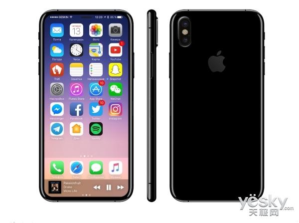 iPhone8生产困难 苹果大规模量产iPhone7s