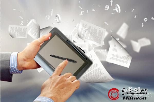助学贷款电子试点运营,汉王助力无纸化办公