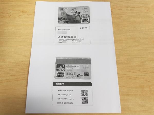 富士施乐龙井3 从体验入手升级'中国定制'