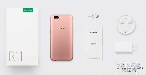 骁龙600系最强手机 OPPO R11现售2999