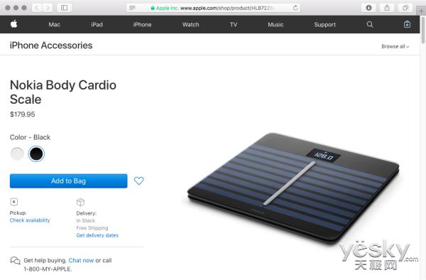 合作落地:诺基亚数字健康产品重回苹果官网