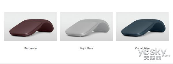 微软发布新Surface Arc鼠标:699元/三色可选