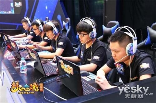 《梦幻西游》全民PK争霸赛排位赛即将打响!