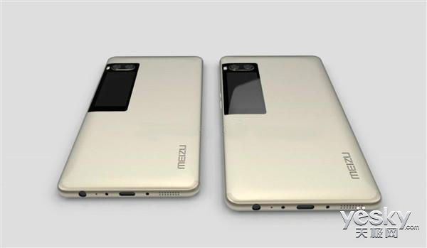 每日IT极热 iPhone8被曝9月初发布 7500元起