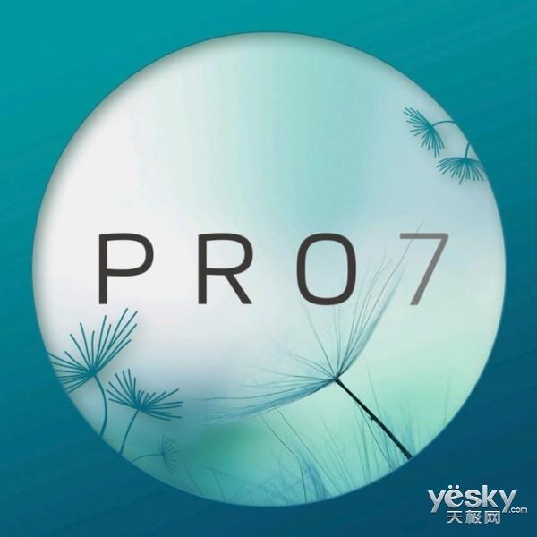魅族PRO 7玩转色彩:传将拥有6大配色