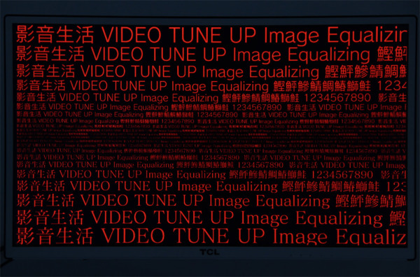 TCL T22M3显示器评测
