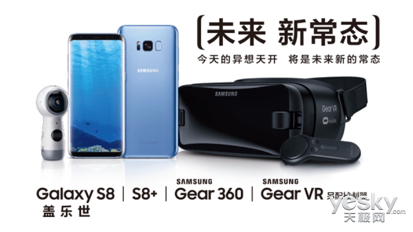 三星盖乐世S8|S8+这些功能让你用了就放不下