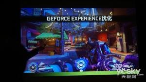 NVIDIA发布全新GeForce Experience中国版