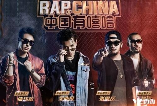 韩国证实《中国有嘻哈》未购买其版权 中国还有原创吗?