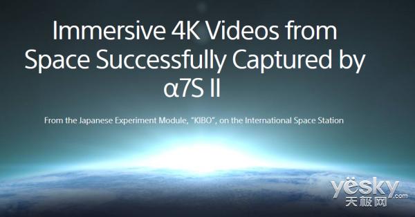 索尼α7SII拍摄的动人心魄的外太空4K视频