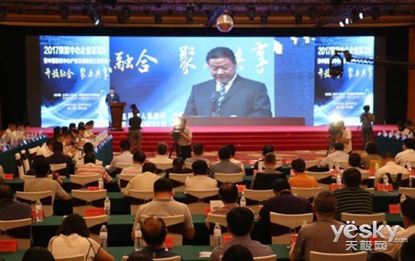 玉溪市携华为推进云南省大数据产业快速发展