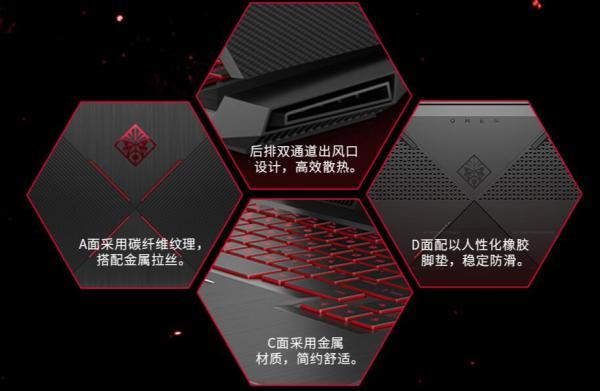 惠普暗影精灵III代Plus发布 8月1日首发