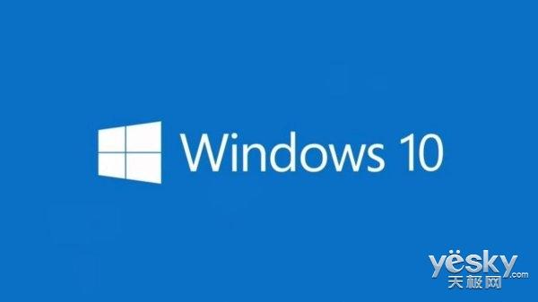 微软:Win10 TH2准正式版1511于10月停止支持