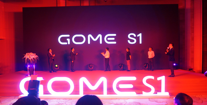 聚焦人脸识别 国美手机GOME S1今日震撼首发