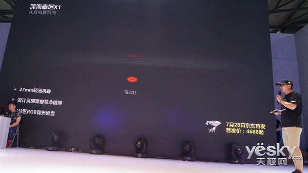 ChinaJoy2017机械革命两款轻薄游戏本亮相