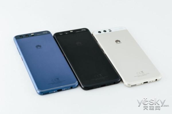 余承东:利润至上 华为将放弃超低端手机