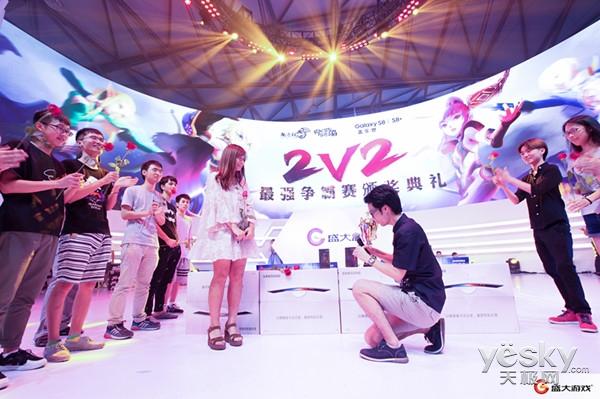 玩家现场求婚 龙之谷七周年引爆2017CJ