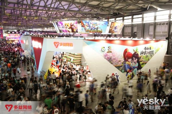 多益网络ChinaJoy2017收官 共享泛娱乐盛宴