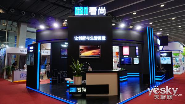 看尚参展天翼博览会 智能影院产品引人瞩目