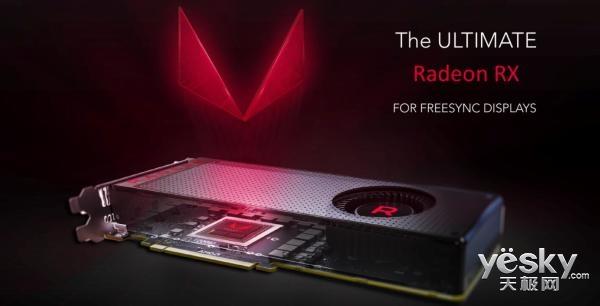 终于来了,AMD RX Vega四款游戏卡全面登场