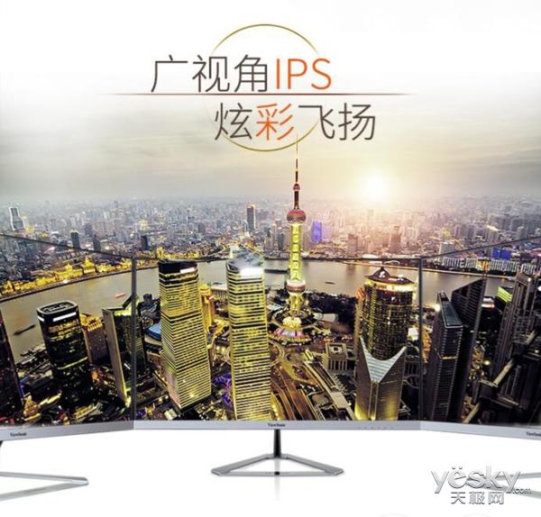 纤薄至极 优派VX2276纤薄显示器京东售价899
