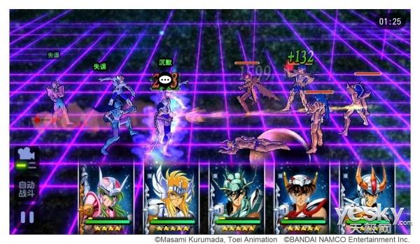 《圣斗士星矢》手游发布 预约活动同步启动