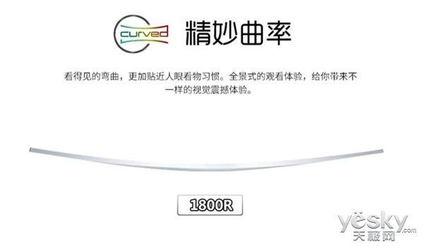 被掰弯的显示器 优派VX3216京东售价1199