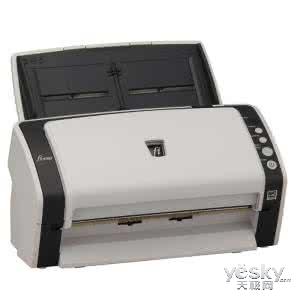 支持双面彩色扫描 富士通6130Z仅售4800元