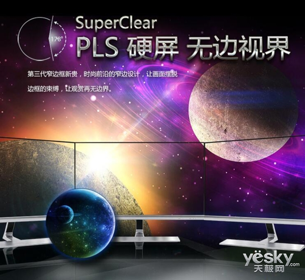 优派微边框显示器 优派VX2471京东售价1099