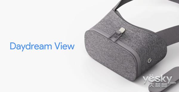三星S8/S8+手机将正式支持谷歌Daydream平台
