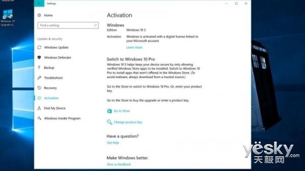 微软公开Win10 S镜像下载地址 可自行安装