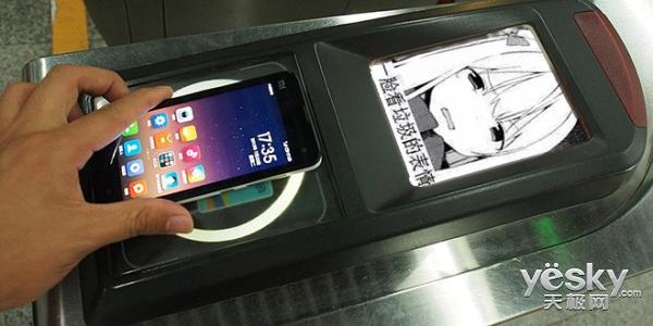 手机有了NFC就能刷公交?别傻了教你DIY吧