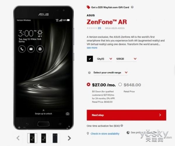 售价648美元!华硕ZenFone AR在美正式开卖