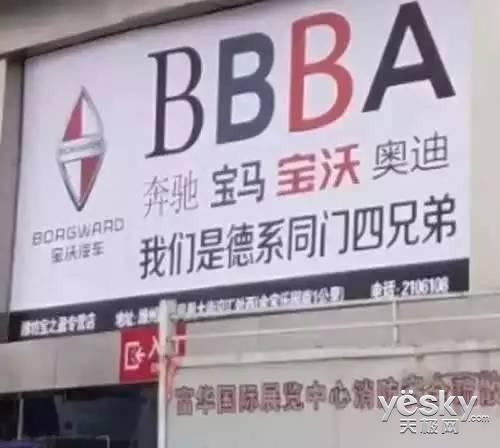 VAIO归来 中国市场让哪些品牌起死回生