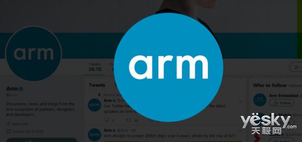 ARM官方统一更换全新Logo:主推万物互联