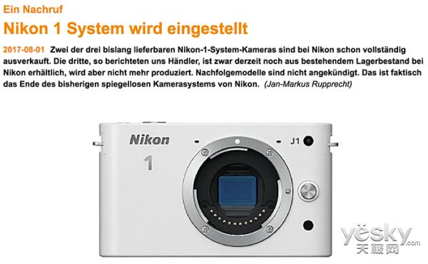 尼康1系列相机停产?尼康:会继续生产和销售