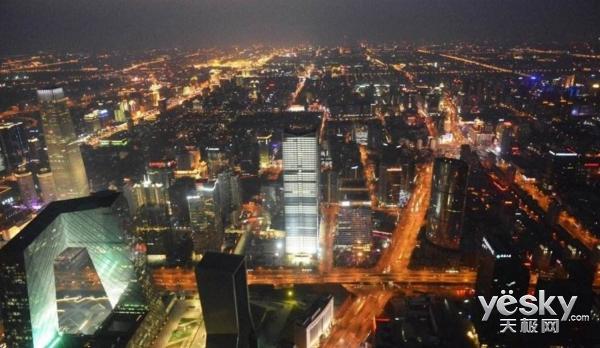 不做两千万分之一 阿里宣布理想生活在北京