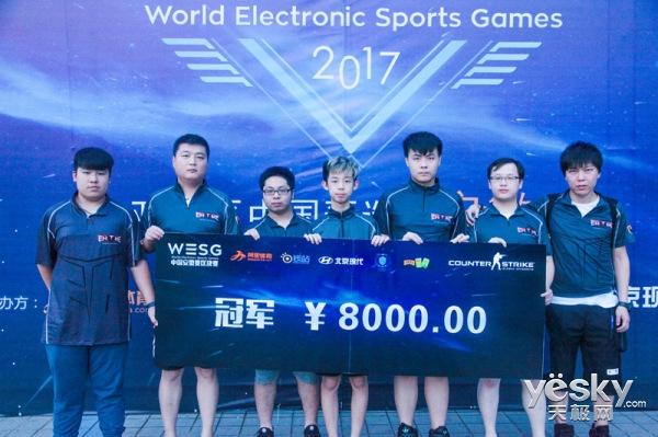 WESG2017预选赛第六周完赛 VG FG双双晋级