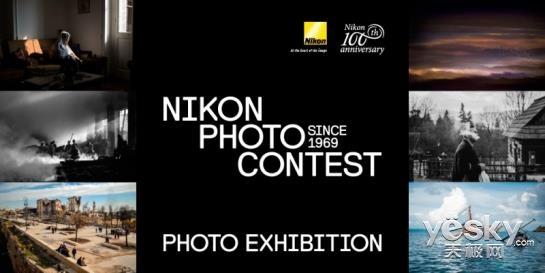 尼康摄影大赛获奖作品巡回展于9大城市展开
