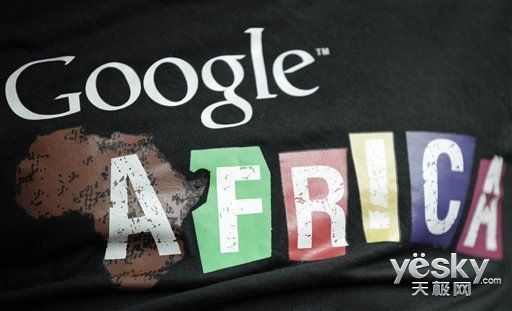 谷歌母公司Alphabet宣布将进军非洲市场