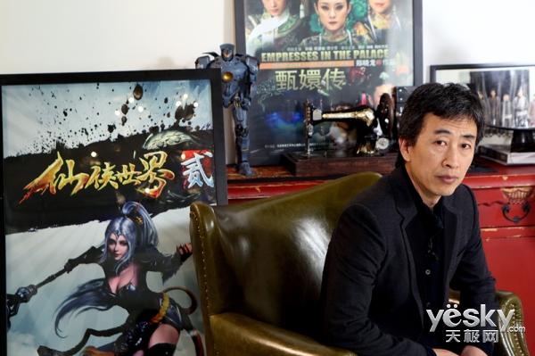 陈同勋谈《仙侠世界2》