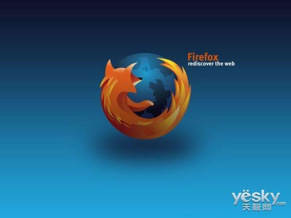 火狐浏览器更新 正式支持WebVR
