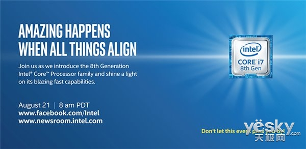 Intel宣布将于8月21日发布第八代酷睿处理器