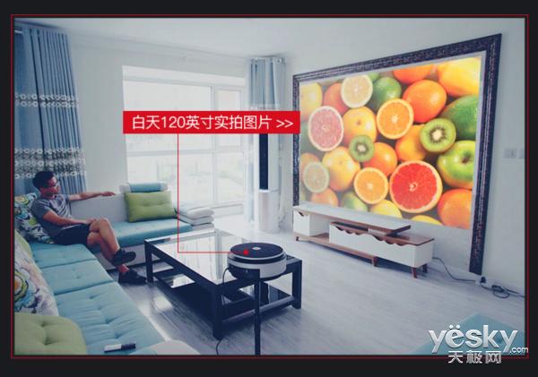 装修换大屏电视,小帅智能家用投影机好选择